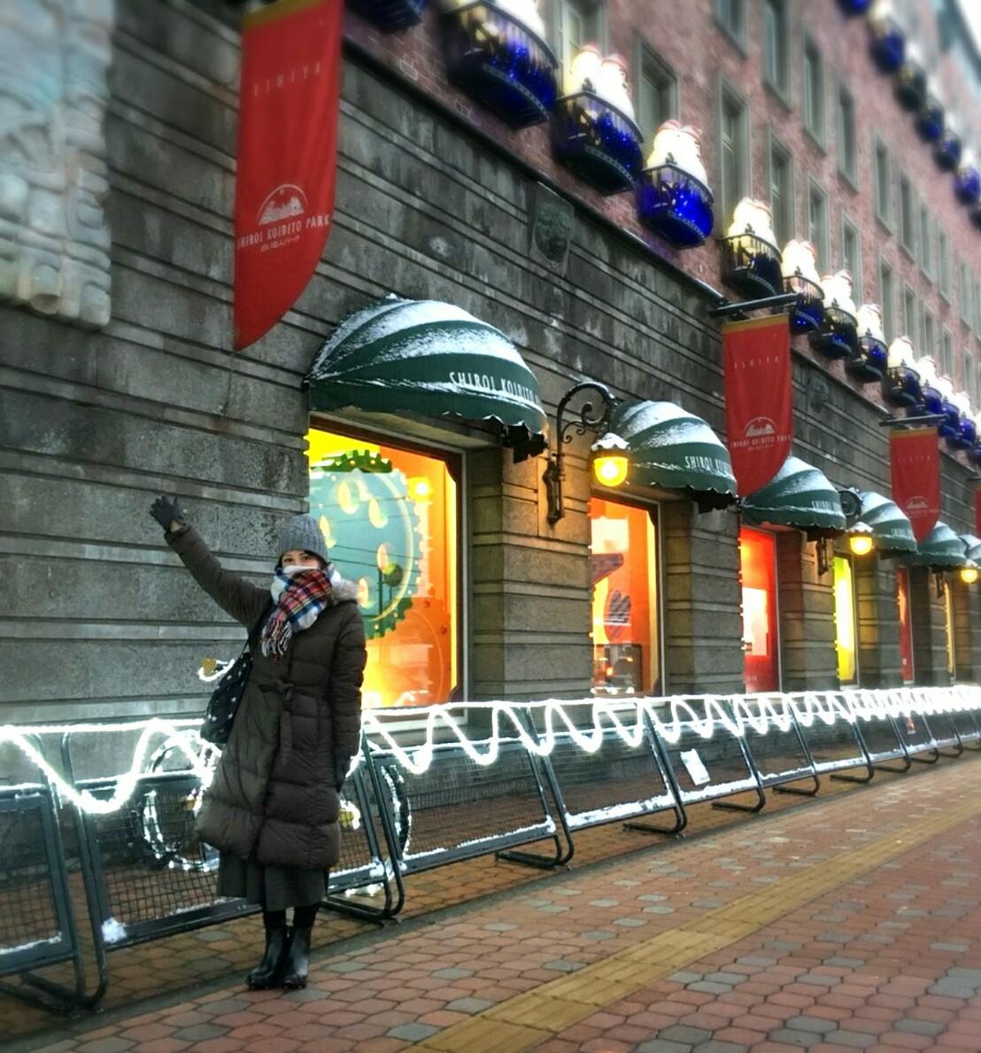 冬の北海道へ_1_4