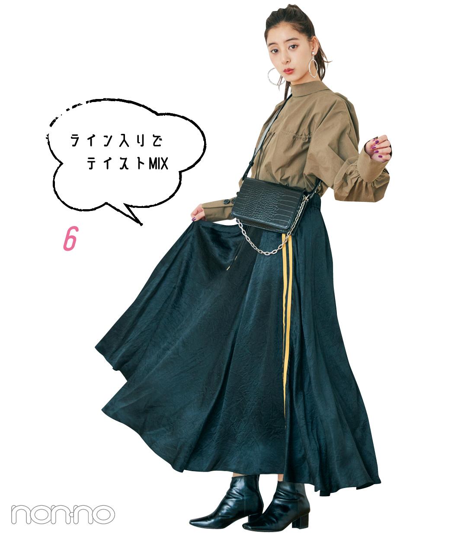 新木優子のおしゃれセンスは本物! 私服シャツの6通り着回しに脱帽★【着回しコーデ】_1_3-6