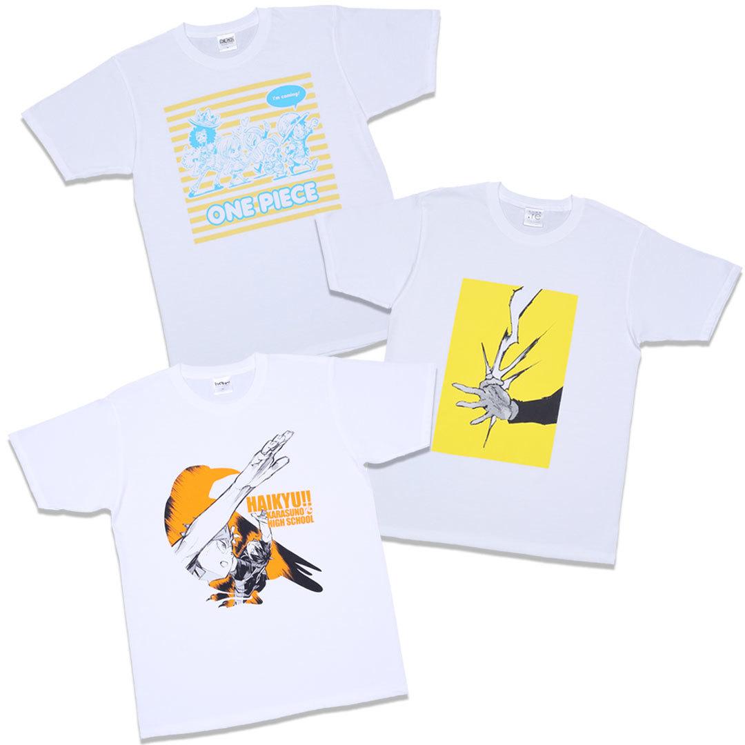 女子が着ると可愛い男子Tプレゼント♡ 『ONE PIECE』『ハイキュー!!』『東京喰種 トーキョーグール:re』のTシャツを計6名様に!_1_1