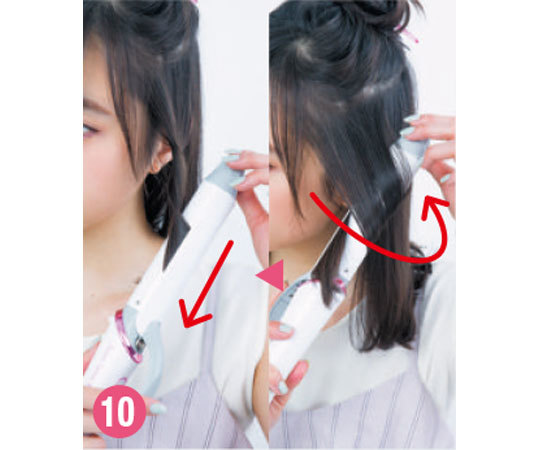 華やかさアップ!  ボブ&ミディアムヘアの今っぽ巻き髪の基本♡ 【超ていねい解説】_1_2-10