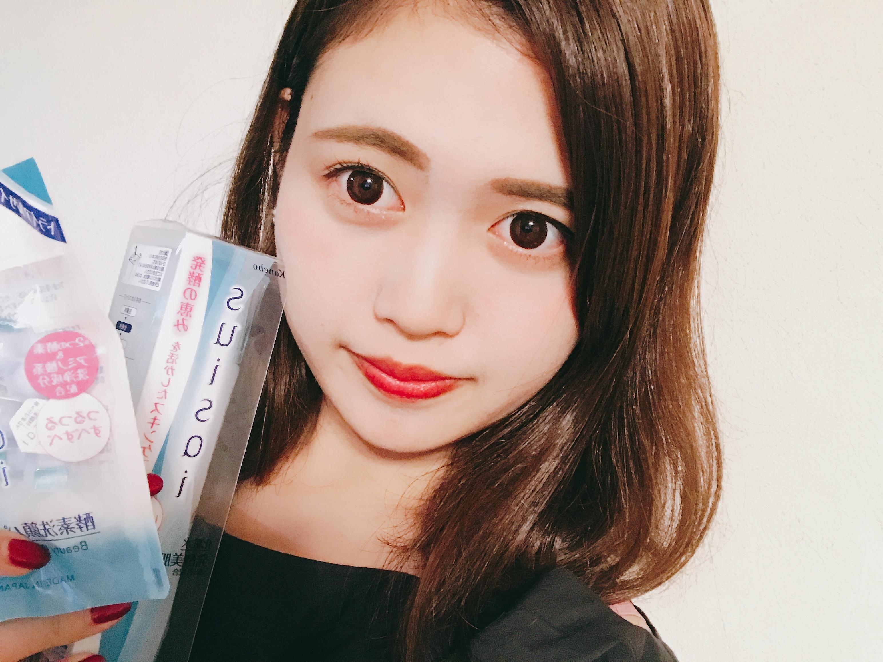 【気になる化粧品を紹介!】suisai 酵素洗顔パウダー&化粧水ˆᴗˆ♡♡_1_1