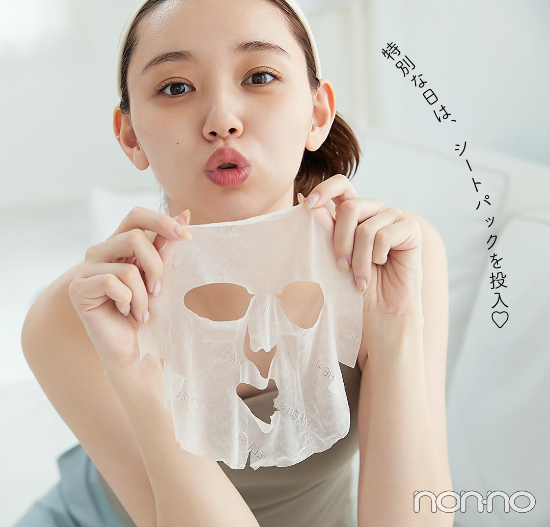 愛美とニキビ モデルカット2-4