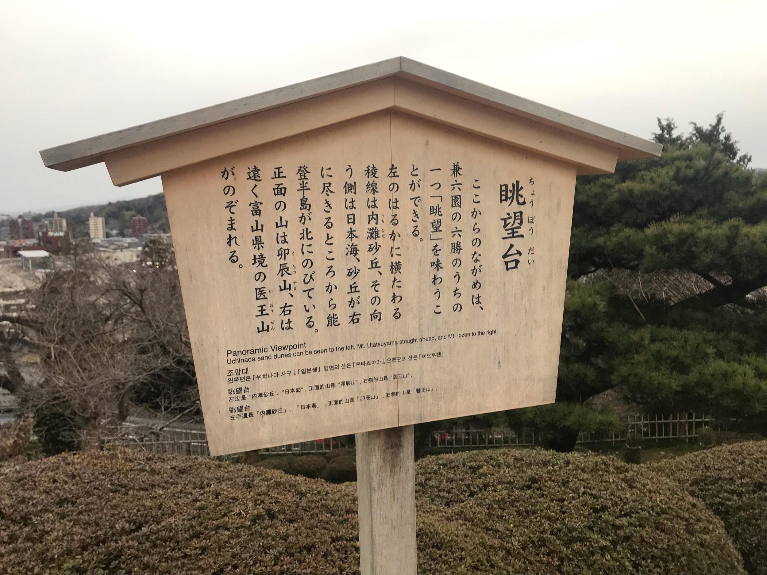 金沢旅行②_1_3-2
