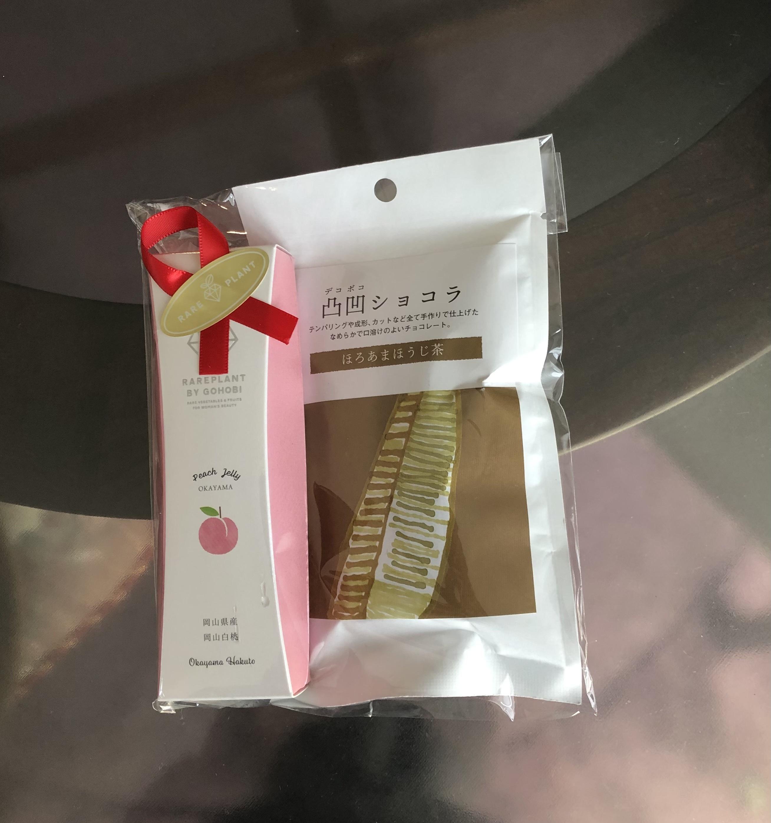 岡山土産 おかやま白桃 フルーツコラーゲンゼリー 凸凹ショコラとほろあまほうじ茶 詰め合わせ