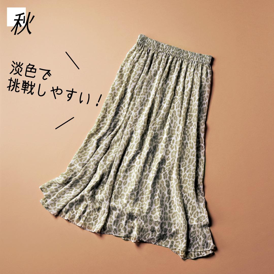 馬場ふみかの夏→秋着回し♡ 今買って3か月使える服がまるわかり!_1_3-8