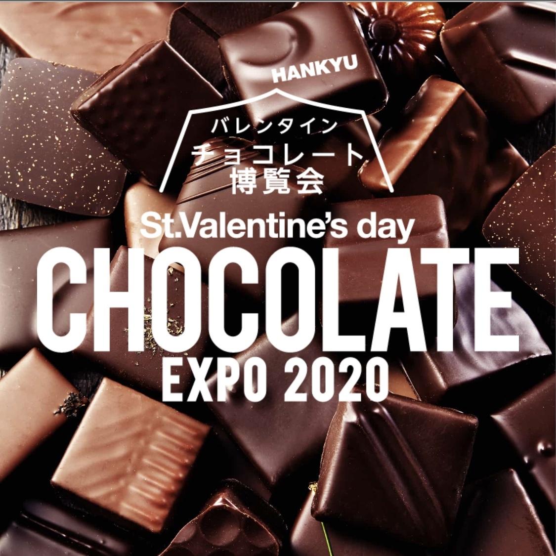 【これぞ本気のバレンタイン】女の子必見!チョコレートの宝庫大調査!_1_1