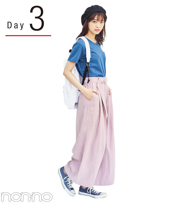 西野七瀬のスカーチョ着回し☆トレンドのくすみピンクで4Days_1_2-3