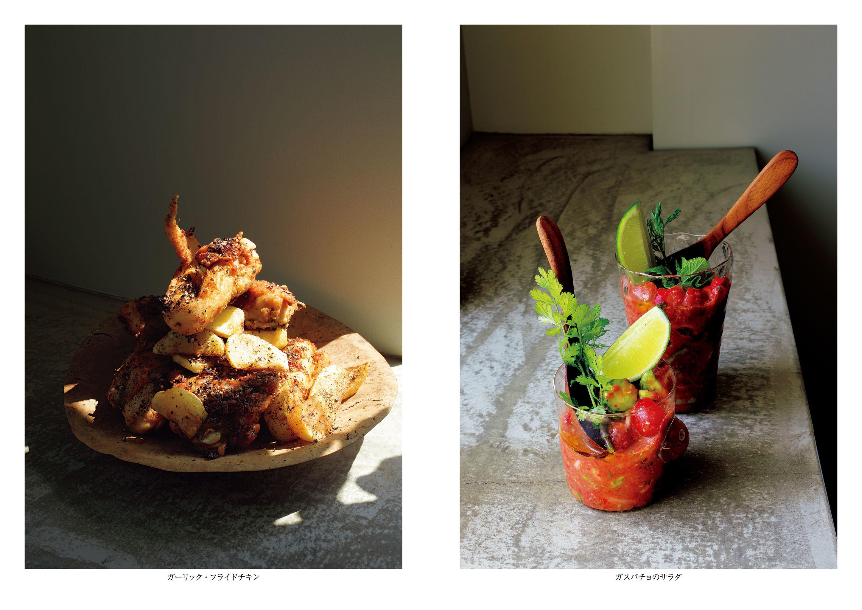有元葉子「私が食べたい季節の味 この2皿さえあれば。」 春夏編が発売に!_1_3