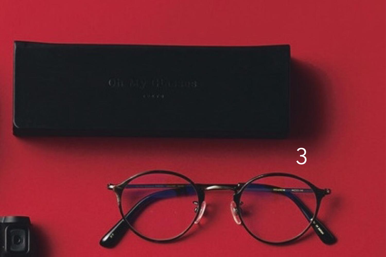 メガネとケース