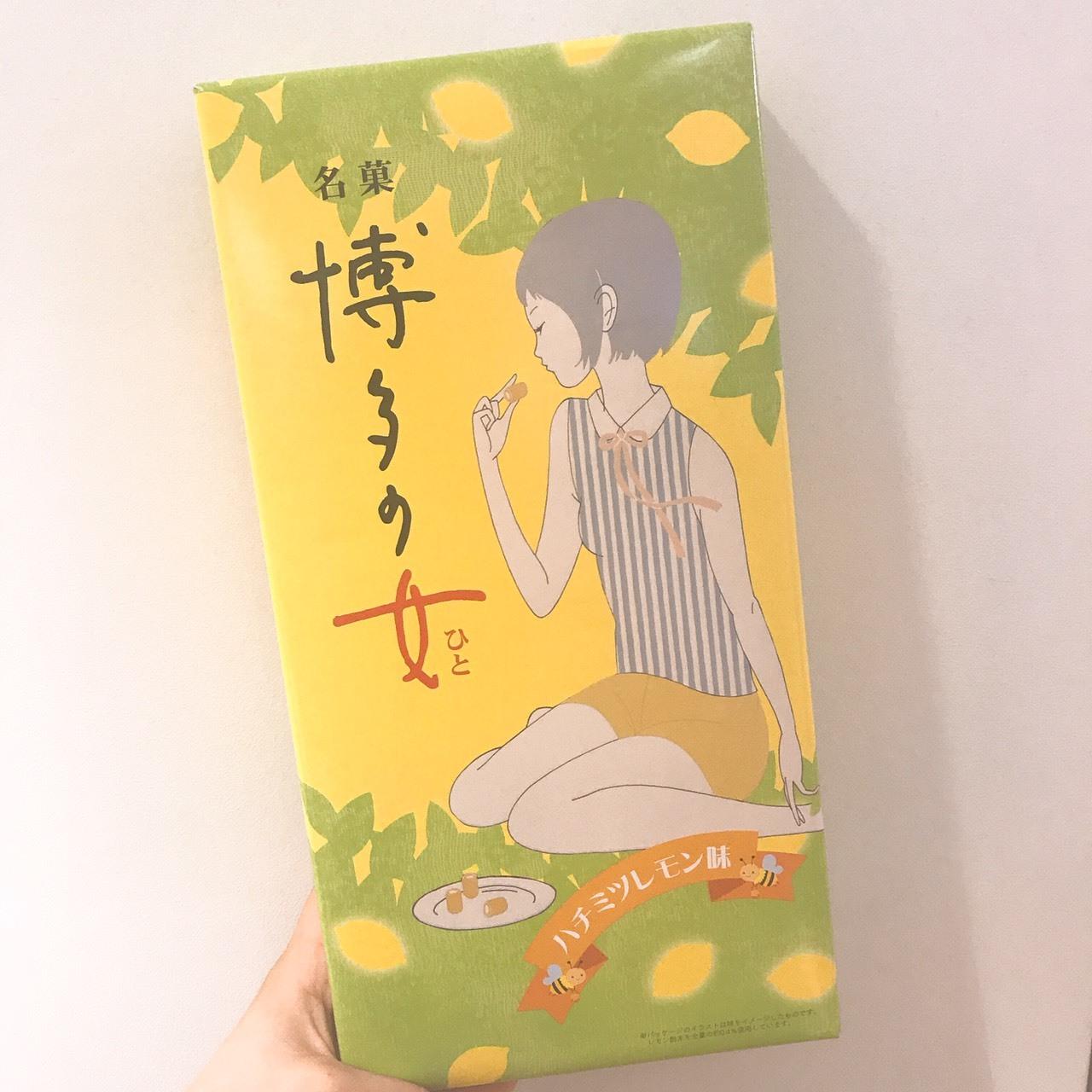 【福岡のオススメお土産!!】_1_1