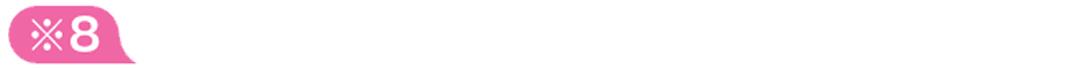 OG&OB訪問メール、社会人から見たら完全アウトなのはコレ!【①依頼&お礼メール編】_1_12