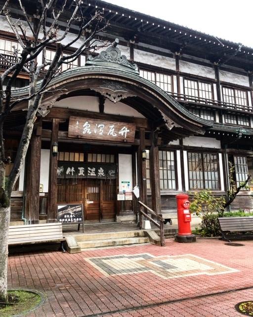 年末年始は日本でゆっくり - 大分編_1_1-2