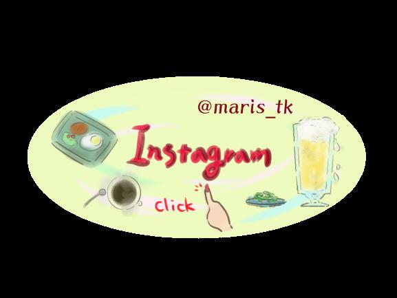 家呑み用お取り寄せでオンライン飲み会 with Marisol美女組_1_5