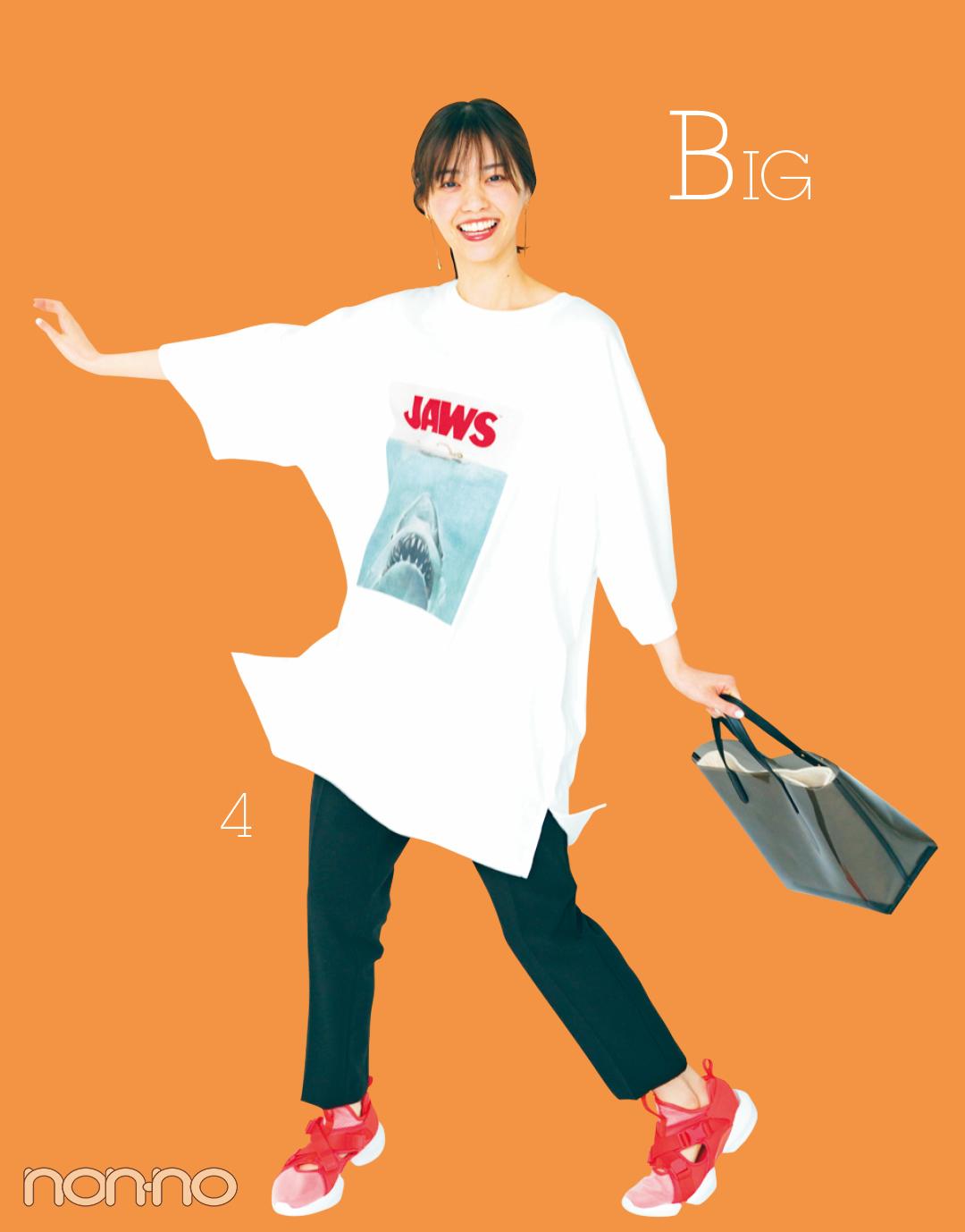 西野七瀬のビッグTシャツ&スモールTシャツ♡ 女っぽコーデバトル!_1_4-2