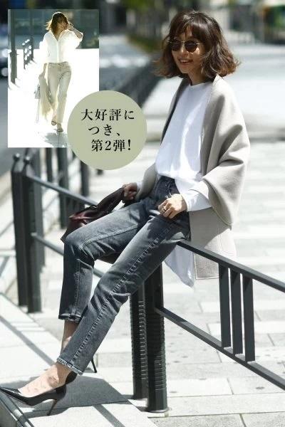 """磯部安伽さんと⼤⼈気3ブランドが夢のコラボ!アラフォーの""""最旬&最愛グレー""""_1_13"""