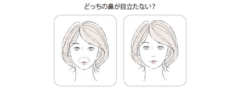 鼻も老けるって本当ですか_8