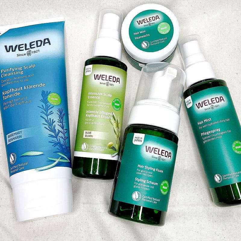 ヴェレダのオーガニックヘアケアラインは全5品で発売中