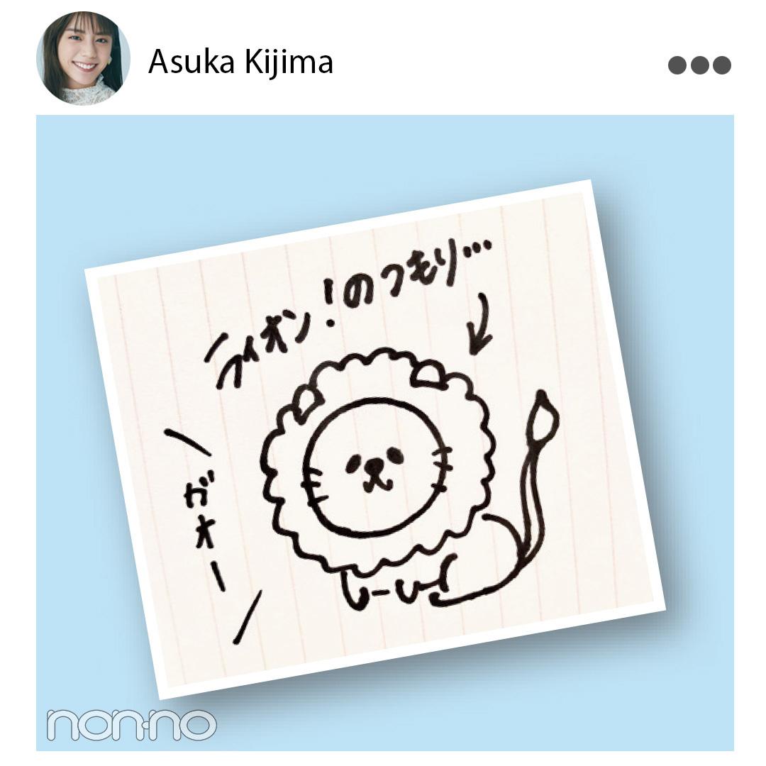 新木優子の「いつか買いたいもの」【MODELS' VOICE①】_1_1-4
