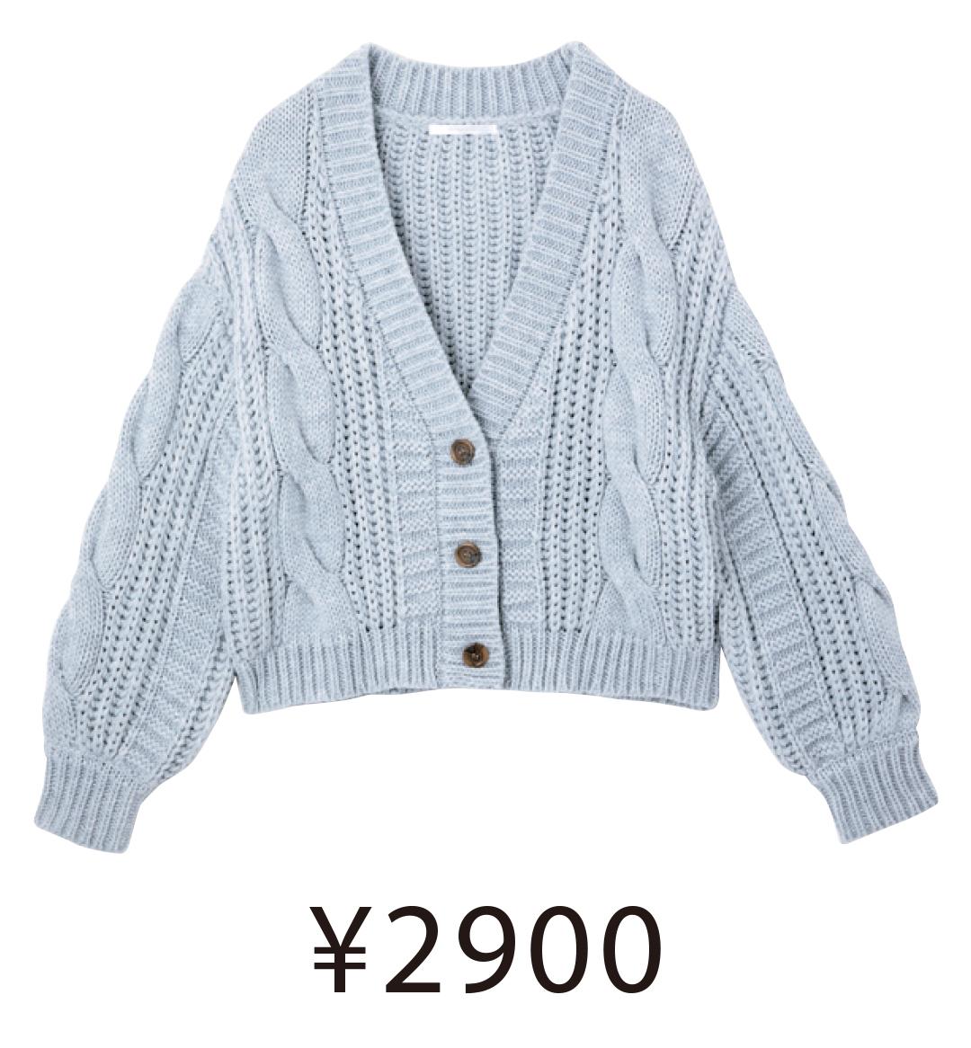 プチプラでかなり使えるってウワサ! ケーブル編みカーデ♡【着回しコーデ】_1_1