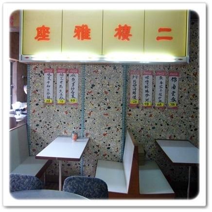Good morning!老舗香港式カフェで朝食を♡_1_3
