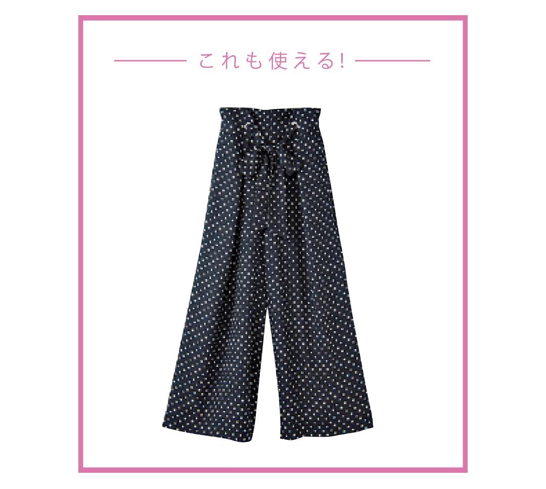 今買えば夏まで使える! ココディールのリボンつきスカートでスタイルアップ♡ _1_2-1
