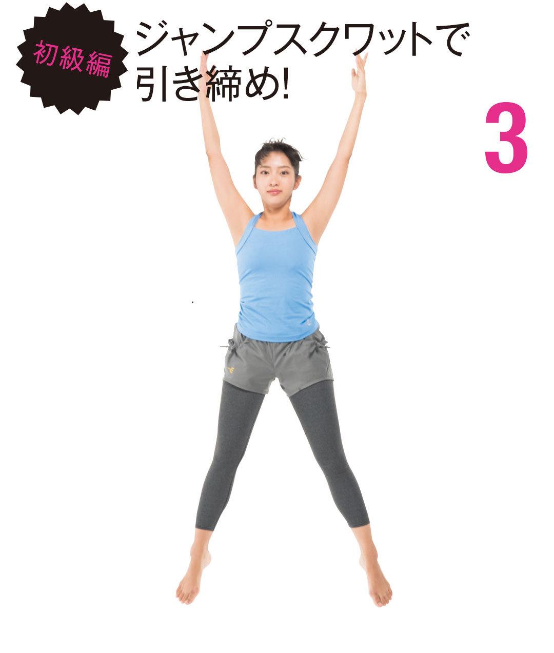 太もも痩せしたい! 1畳スペースでできる簡単筋トレをAYAさんが伝授♡ _1_2-4