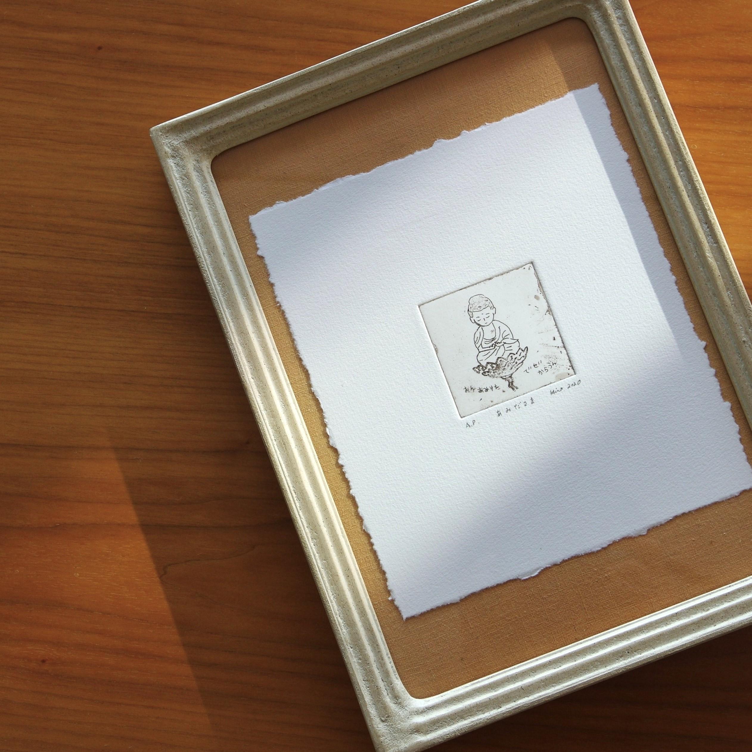 初めての銅版画体験。_1_1-3