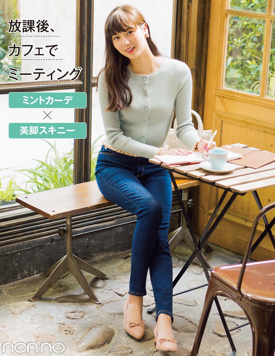 優愛&優子&あずさのシーン別★パステルニット×デニムの正解コーデ_1_1-1