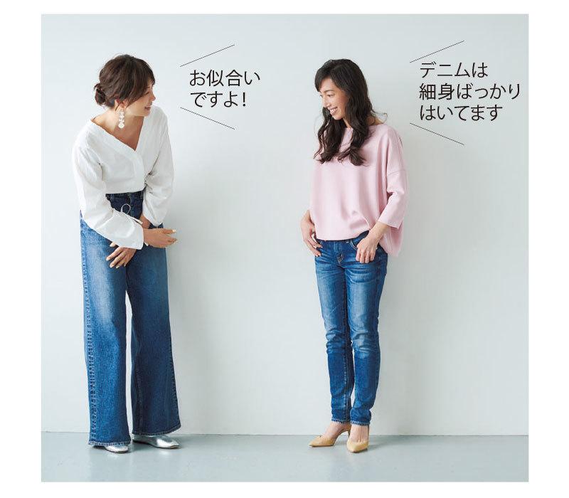 こんなの着たことない!美女組メンバーが「五明カジュアル」で大変身!_1_2-2