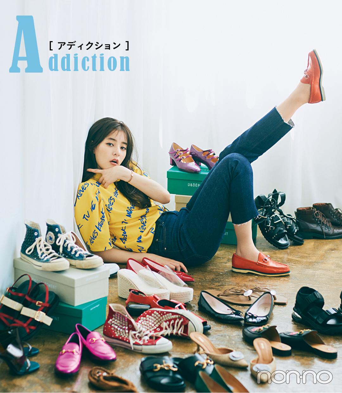 新木優子のことぜんぶ教えます♡ ノンノだからできた徹底取材AtoZは、9月号掲載!_1_2