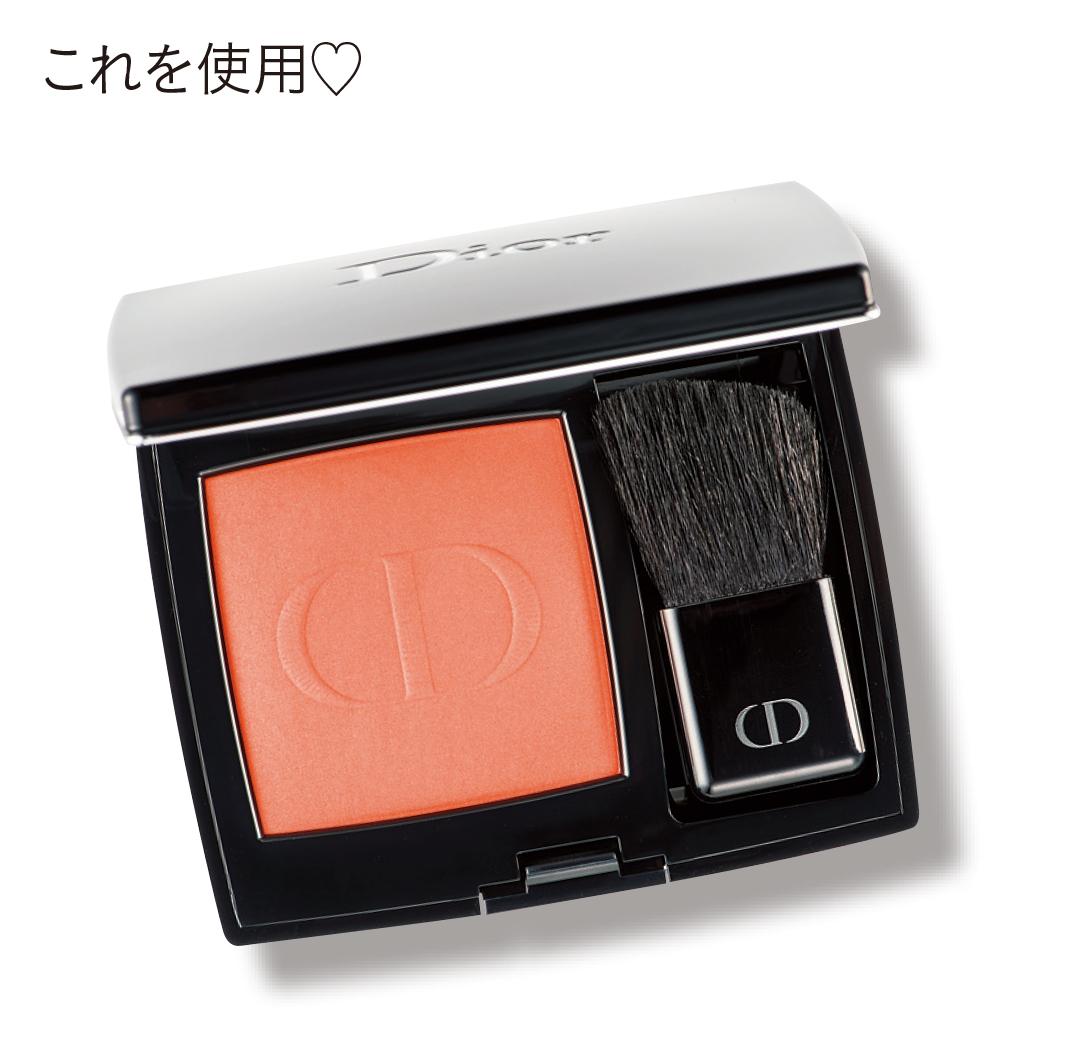 秋チークのおすすめはオレンジ色をまあるく可愛く♡ _1_3-1