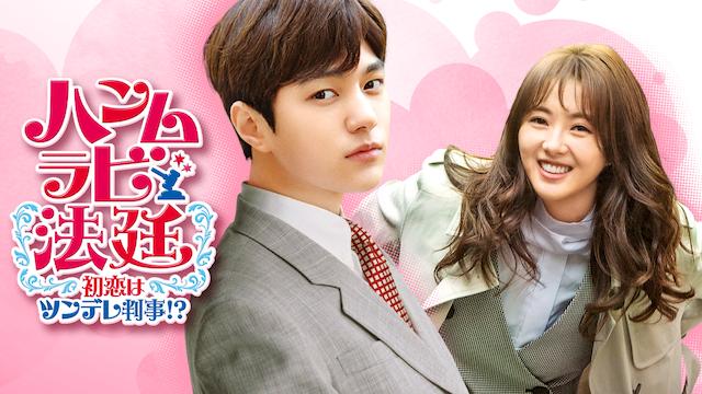 配信で、一気に観たい話題の韓国映画と韓流ドラマ12選_1_10