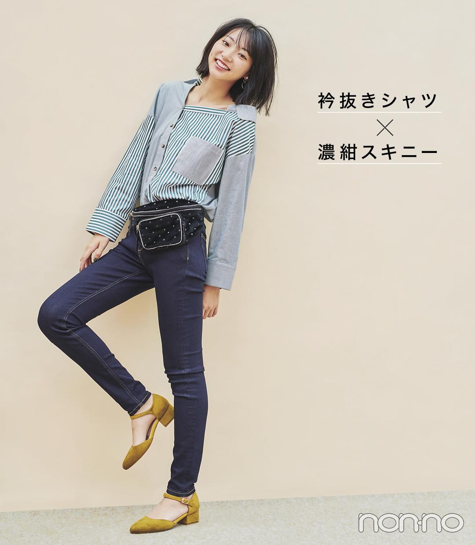 衿抜きシャツ×濃紺スキニー
