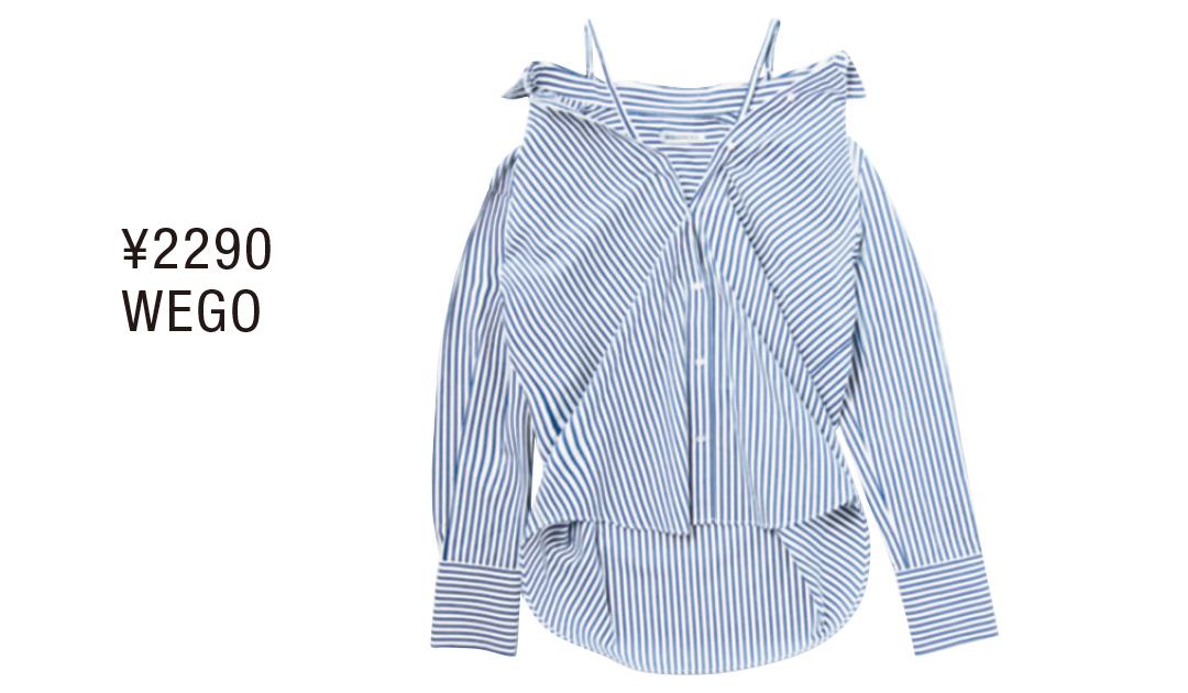 ALL3509円以下★普通にもオフショルにも着られる甘めトップス7選!_1_2-5