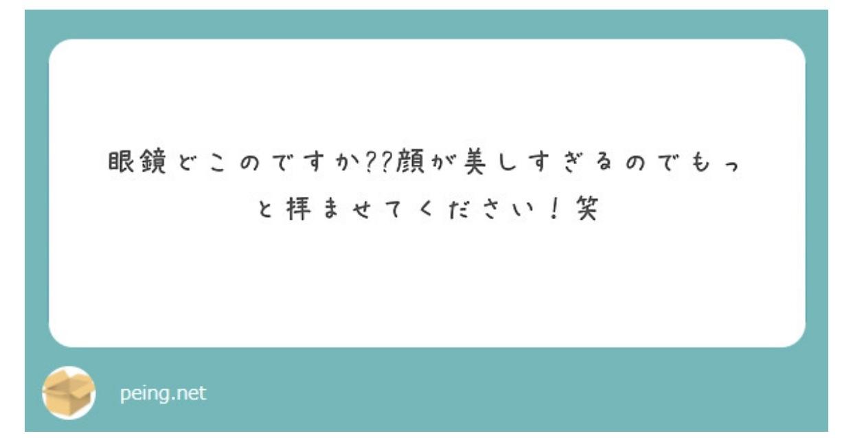 【質問箱】お返事まとめ!その1⋆*_1_6