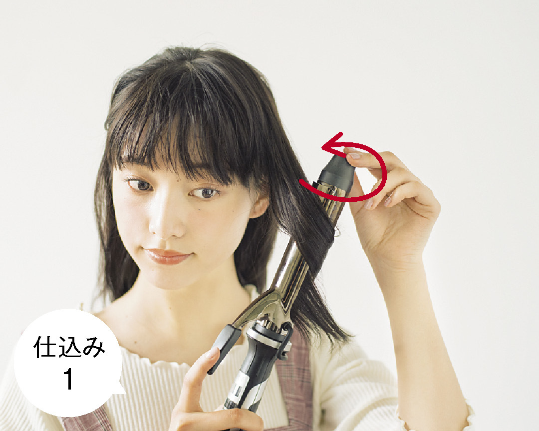 ロングヘアの#彼女感なまとめ髪♡ ポニテ×後れ毛で簡単アレンジ!_1_2-1