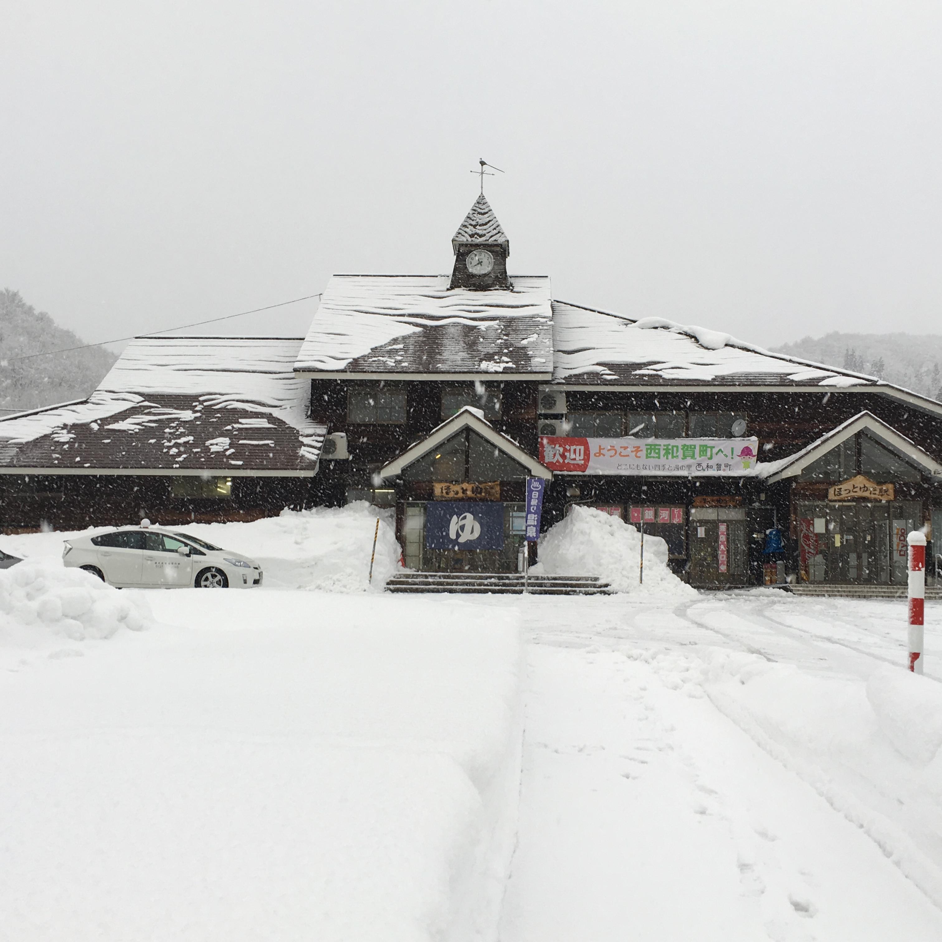 冬の東北、列車でぬくぬく雪見行。_1_1-5