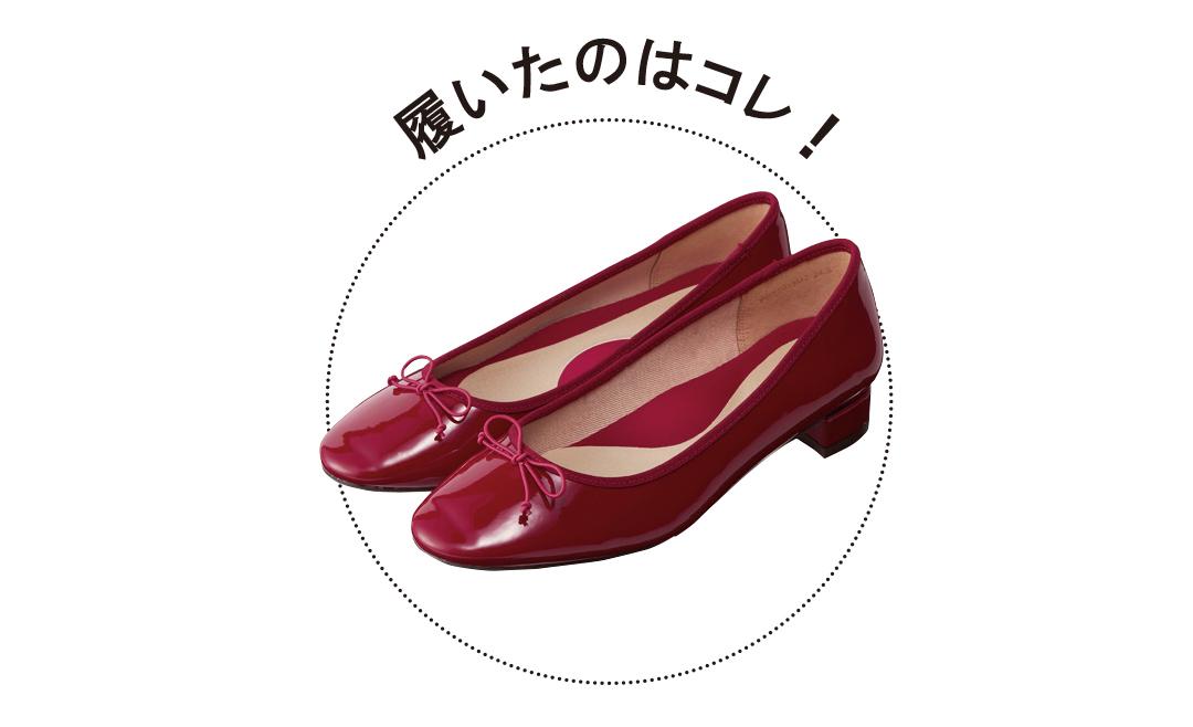 この春欲しい♡ 赤のバレエシューズ、こんなに着回せる実例&カタログ6選!_1_2