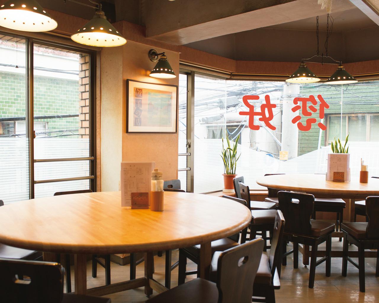 オープン35年目 名店の香ばしい揚げ餃子に感動! 幡ヶ谷 您好(ニイハオ)_1_2-2