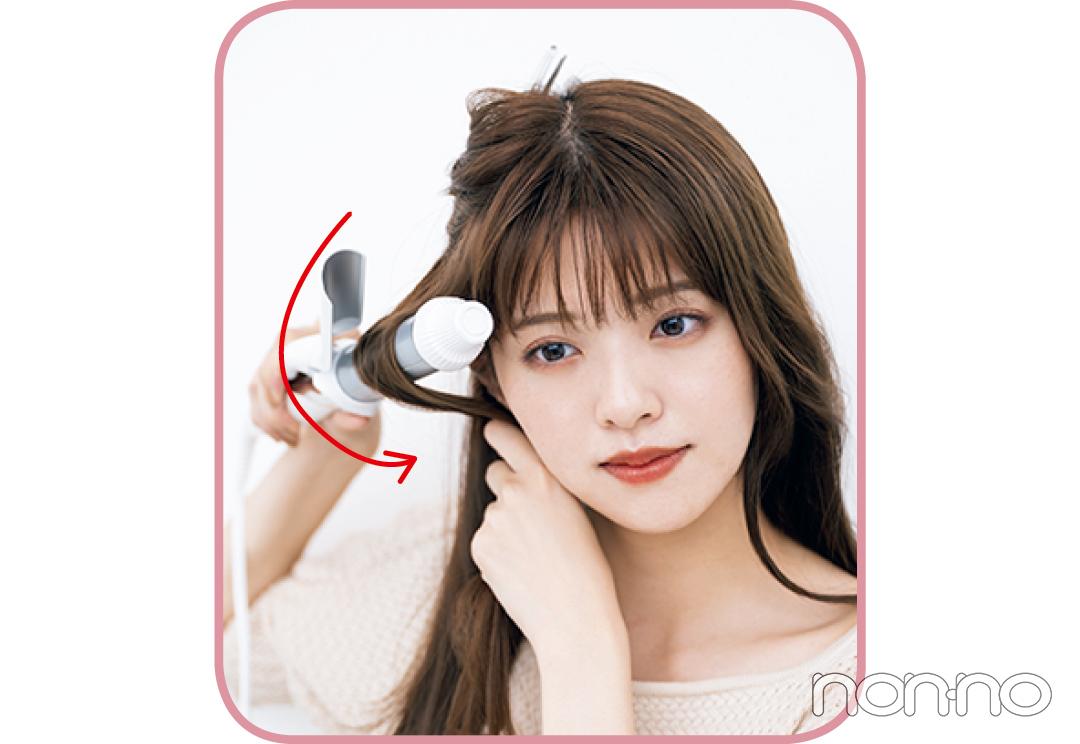 鈴木ゆうかの真夏の髪管理バイブルプロセスカット5-5