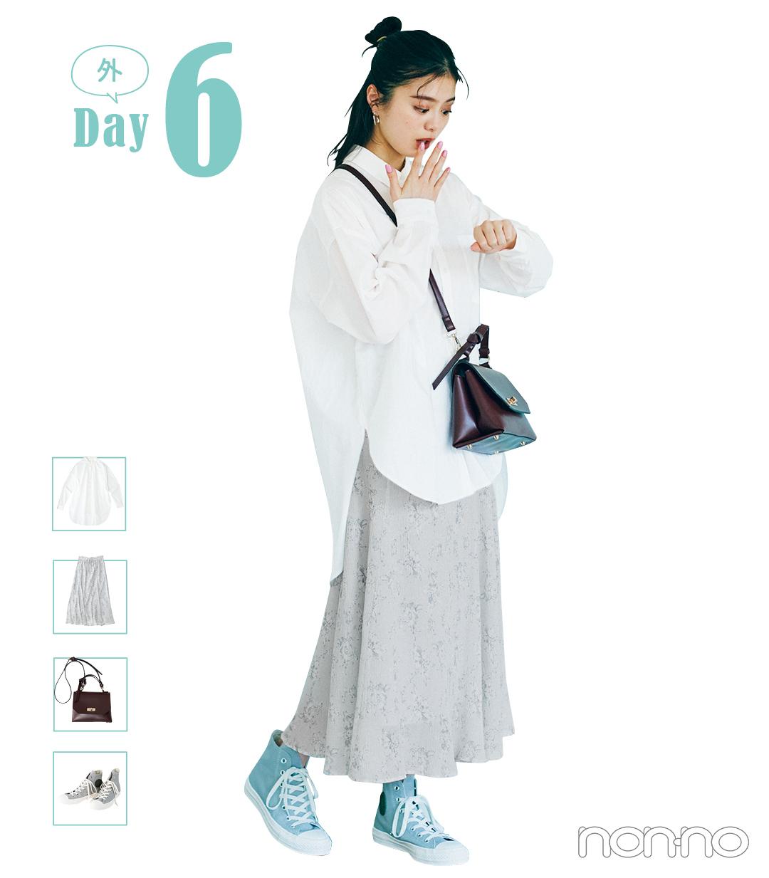 紺野彩夏の新生活着回しコーデDay6