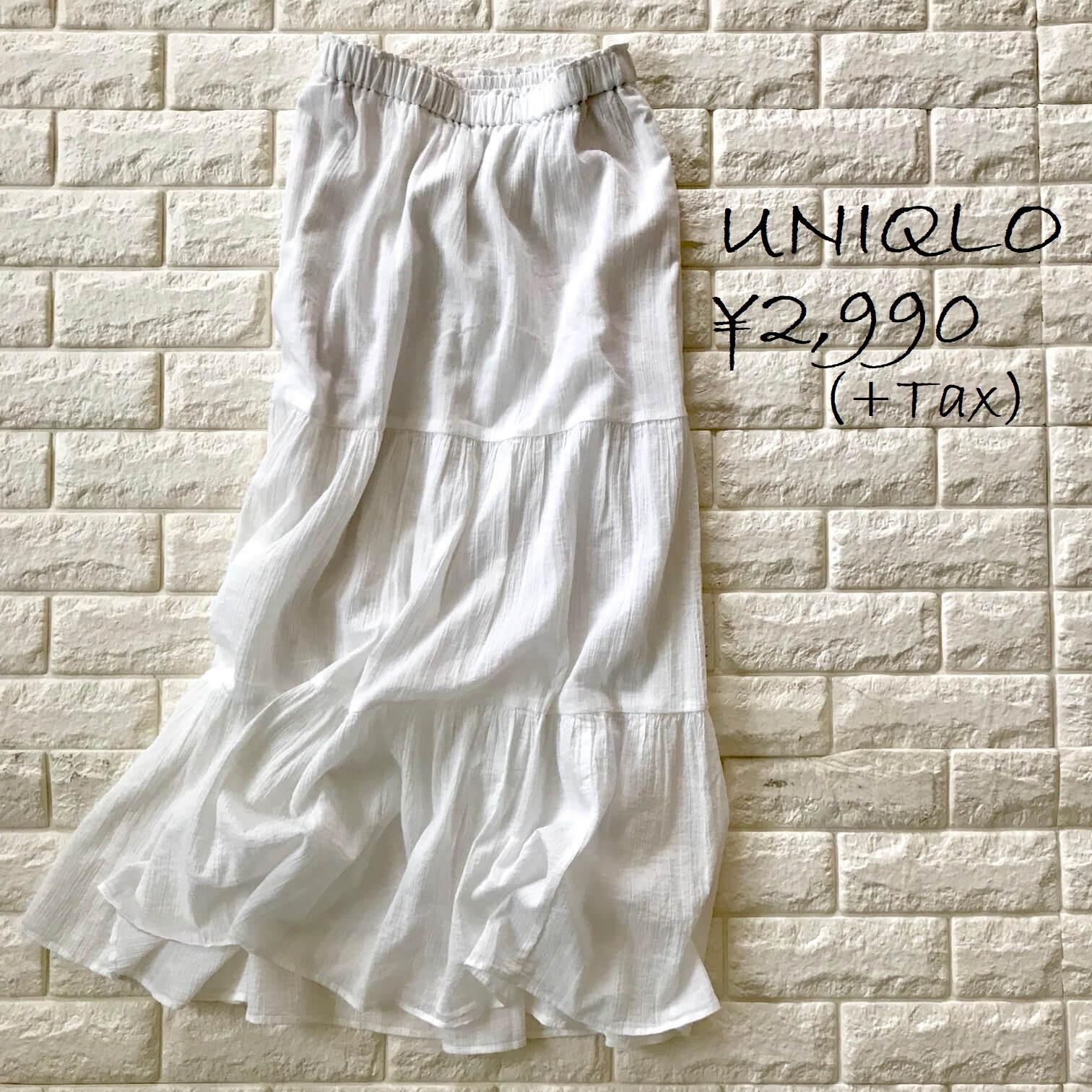 ユニクロ白スカート画像
