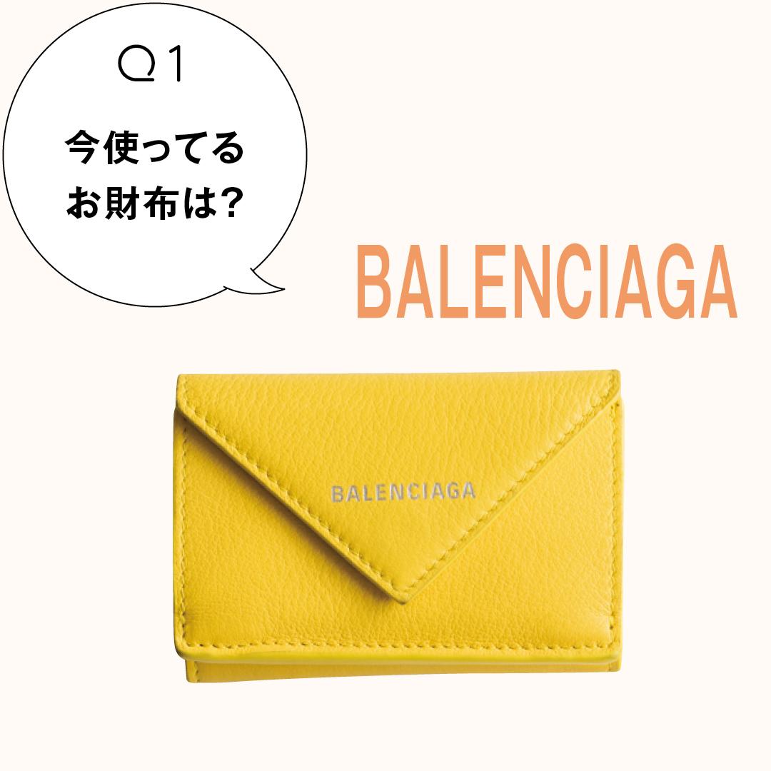 新川優愛のバッグの中身★ ミニ財布、リップからスマホの中まで公開!_1_2-1