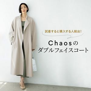 Chaosのダブルフェイスコート