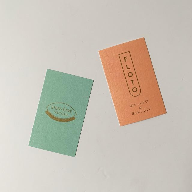 代々木上原ご近所グルメ〜BIEN-ETRE〜人気ケーキ店の極上フロマージュ_1_5