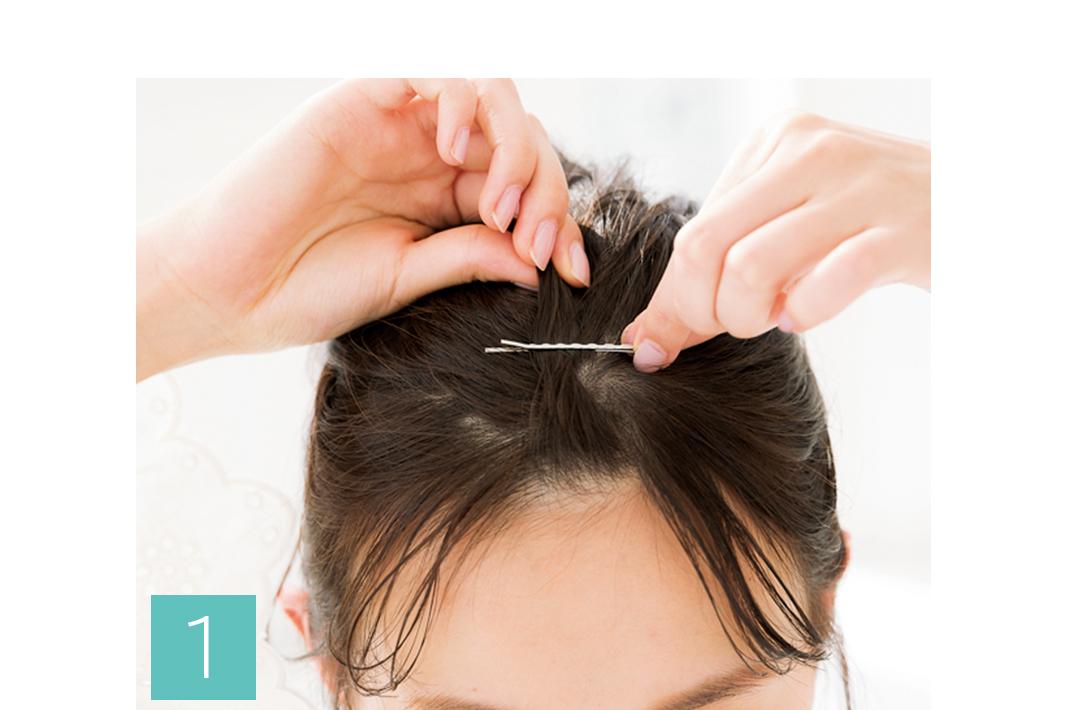 おでこが広くて、シースルー前髪がサマにならない…お悩みはヘアアレンジで解決!_1_2-1