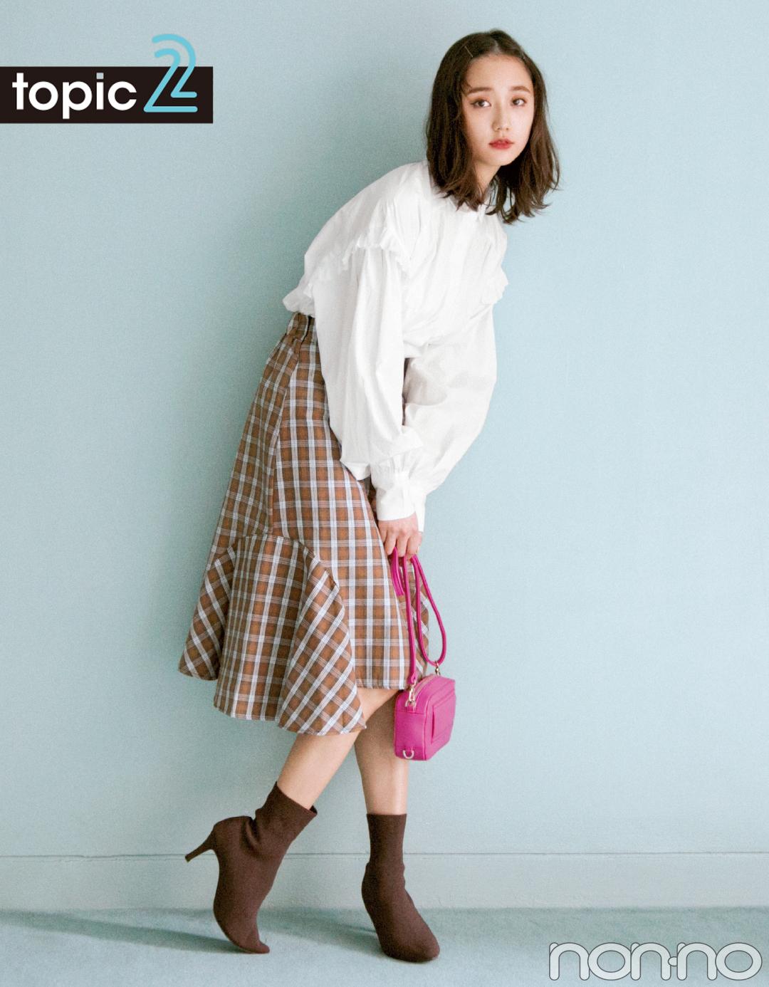 今ドキ韓国ファッション、色っぽ揺れ感のマーメイドスカートがブーム!_1_1