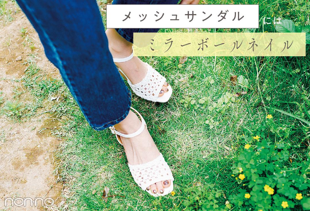 【ネイル2019夏】サンダル映えするペディキュア7選!_1_5