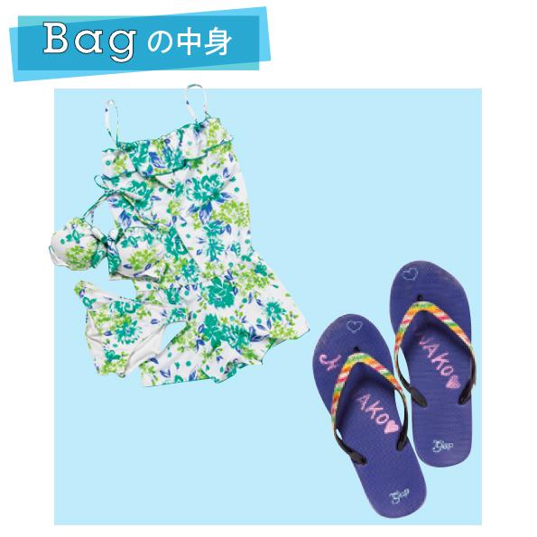 ノンノ専属読モ・カワイイ選抜の夏合宿のパッキングの極意☆_1_4-8