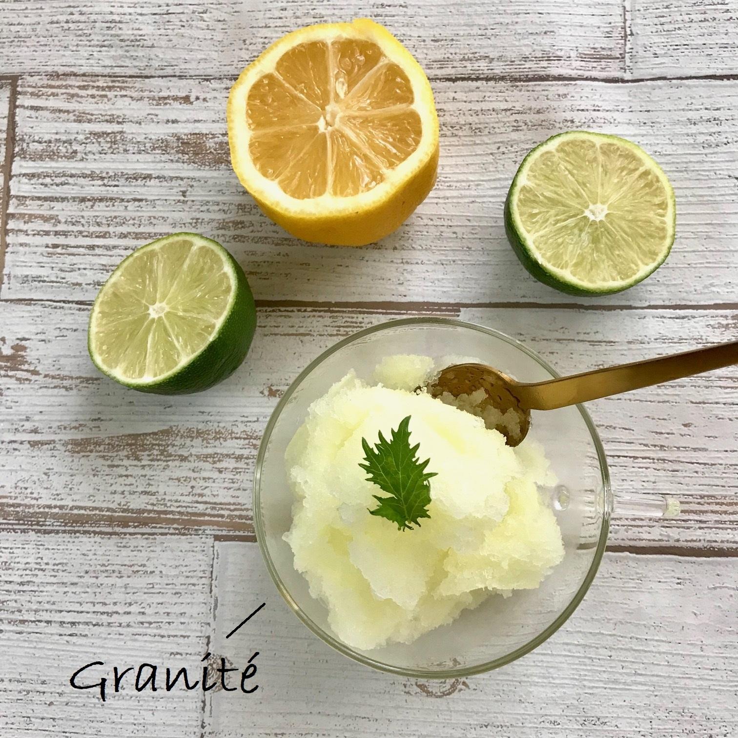カルディのレモンチェッロを使ったグラニテ画像